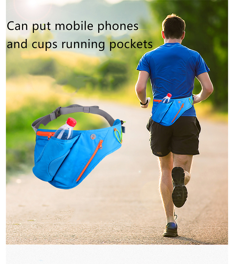 about us running waste bag fitness